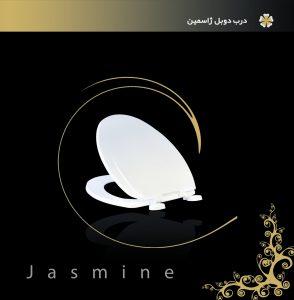 1-jasmin