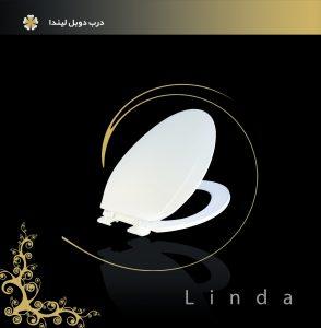 2-linda