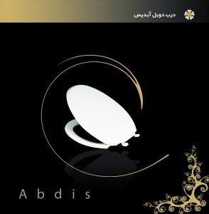 4-abdis