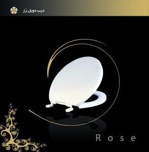 5-rose