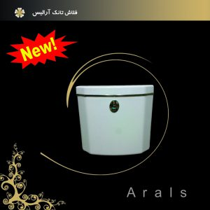 Aralis (new)