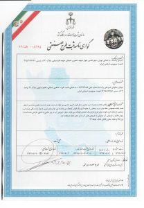 abdis patent